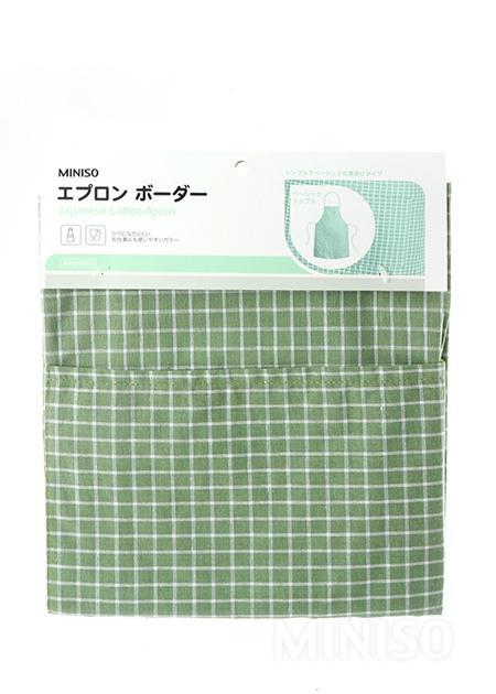 סינר משבצות(ירוק)