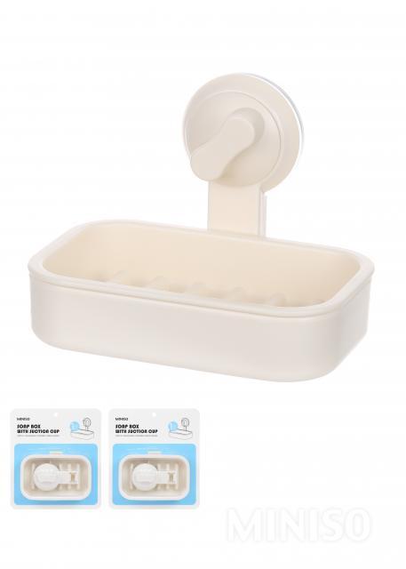 מתקן לסבון עם גביע יניקה(בז')