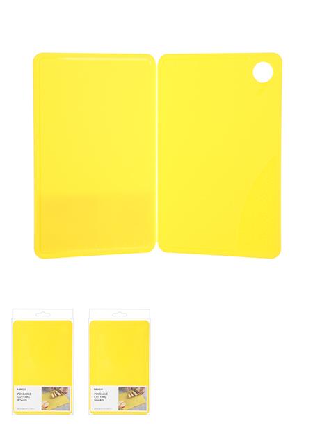 לוח חיתוך מתקפל – צהוב