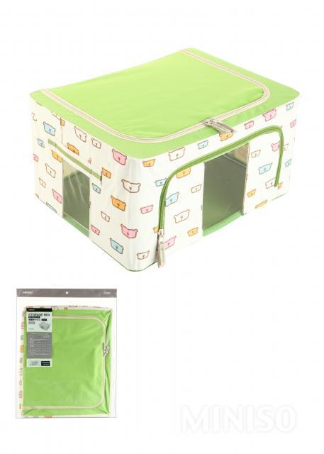 ארגז אחסון קריקטורות מסגרת פלדה 66L (ירוק)