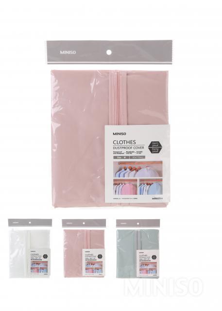 מעטפת בגדים להגנה מפני אבק בגודל בינוני