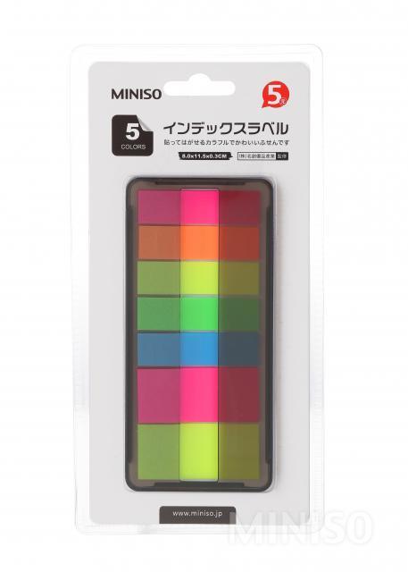 פתקיות ממו דביקות דגם צר Slimline[5 צבעים] (אפור)