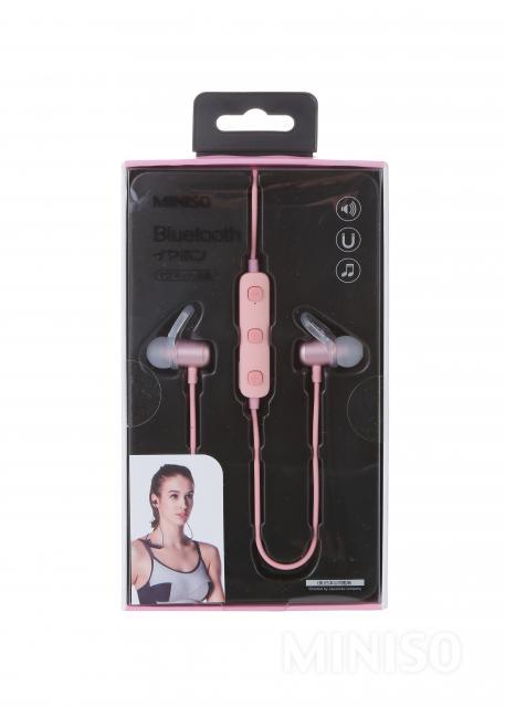 אוזניות תוך אוזן בלוטות' בצבע מטאלי דגם: H-10(ורוד)
