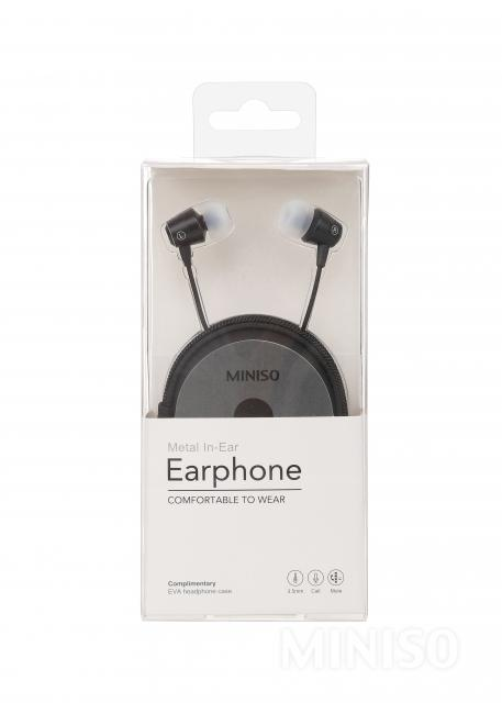 ערכת אוזניית תוך אוזן בצבע מטאלי ונרתיק (שחור)