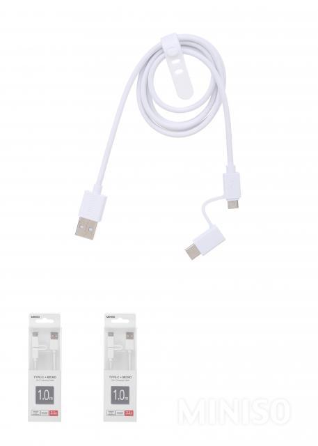 כבל מטען 2 ב-1 (TYPC C+MICRO TO USB AM)