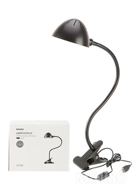 מנורת LED (שחור)